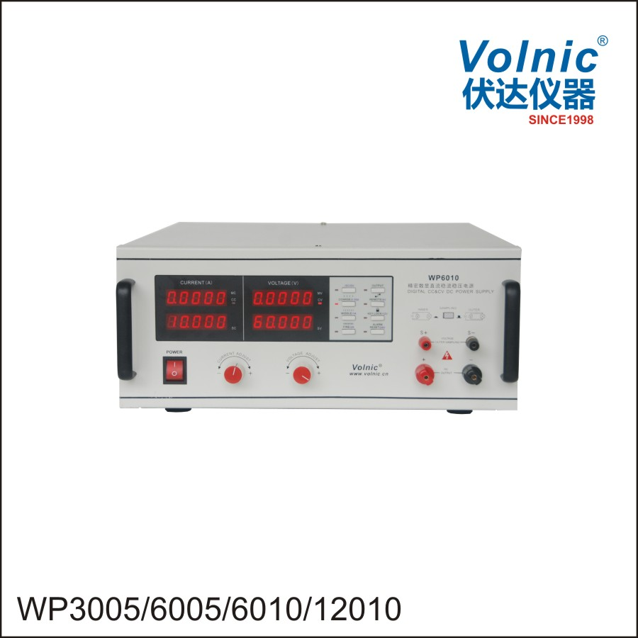 WP CC&CV POWER SUPPLY