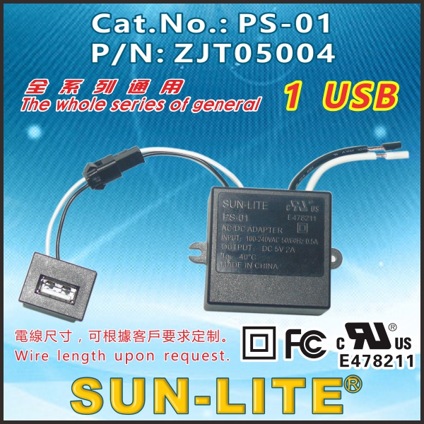 USB CHARGER FOR TABLE LAMP INTERNAL KIT PS-01