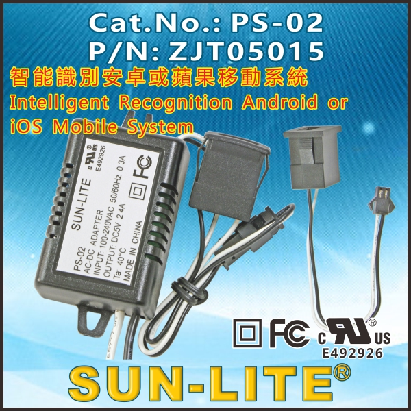 USB CHARGER FOR TABLE LAMP INTERNAL KIT PS-02