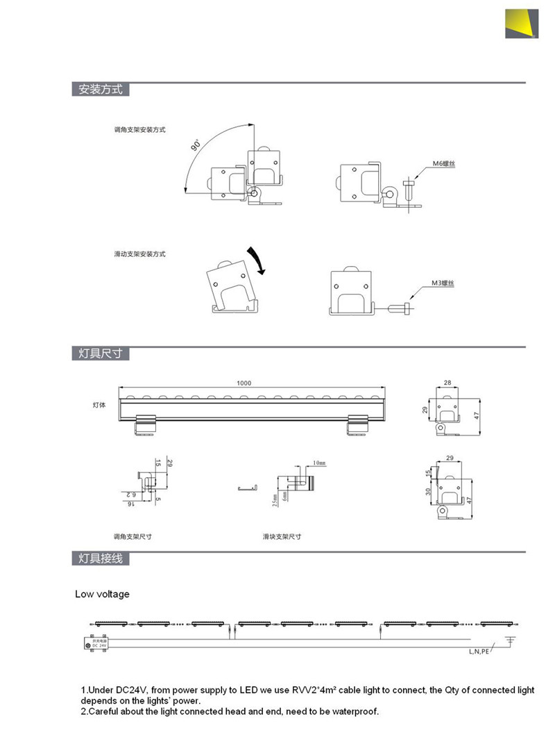 New Design Led Linear Light With Wire Hidden Waterproof Dc Connecter Wiring Diagram For Recessed Lights Low Voltage Further Faq