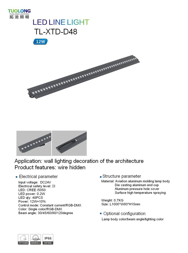 Wall Mounted 12w Led Linear Light Recessed With Wire Wiring Hidden New Design