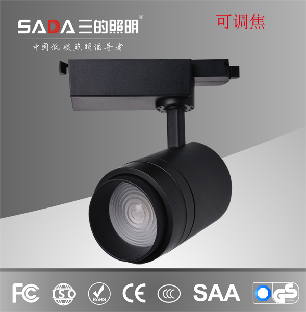 Zoomable led track light beam angle 15-60 degree