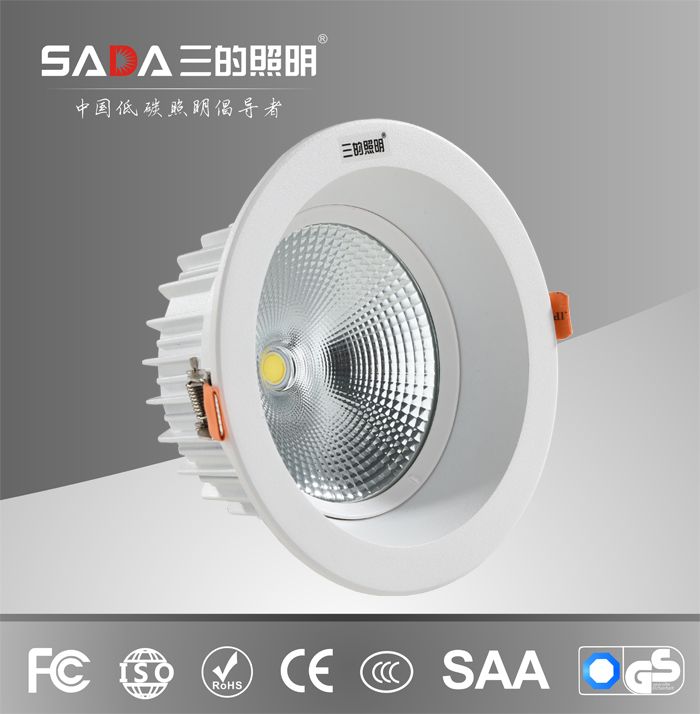 Deep anti-glare aluminum cob downlight series 5W 7W 12W 15W 20W 30W