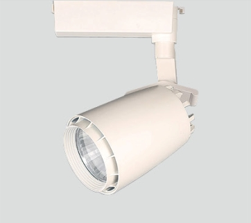 LED track spotlamp WW-GD-A015