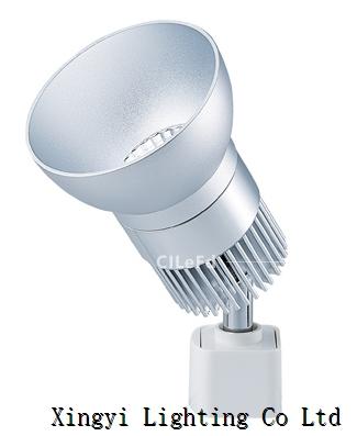 LED Track Light