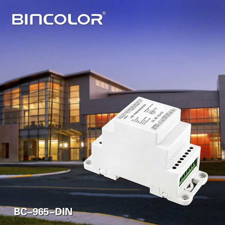 DIN LED PWM repeater 5CH