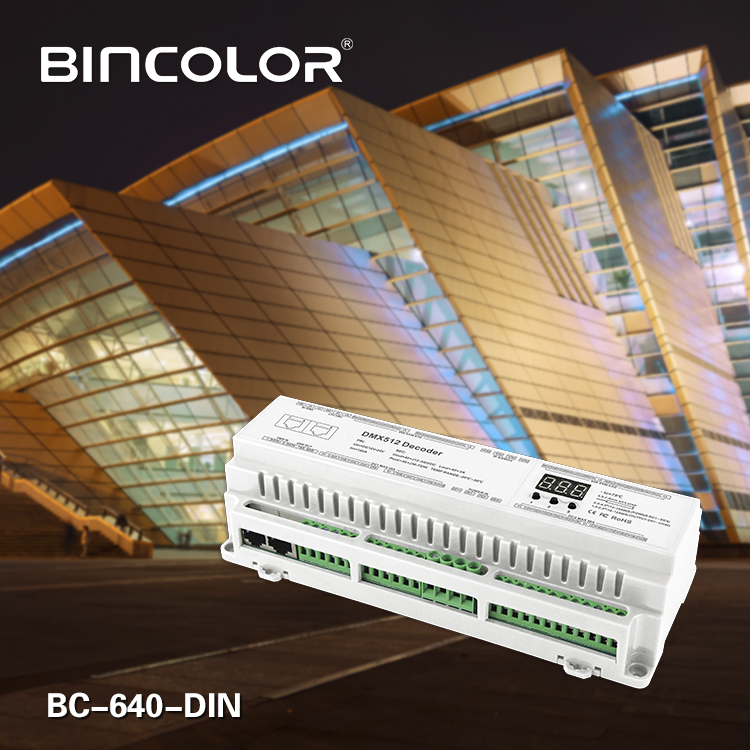 DIN Rail High Power DMX512 Decoder