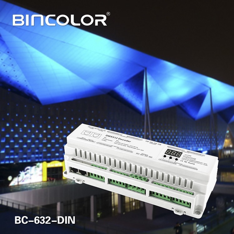 DIN Rail High Power DMX512 Decoder-32CH
