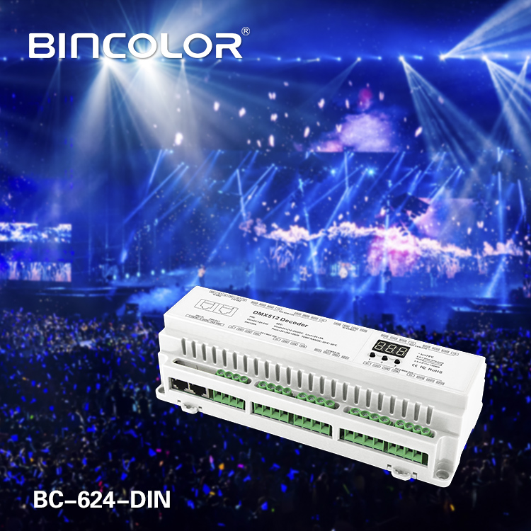 DIN Rail High Power DMX512 Decoder-24CH
