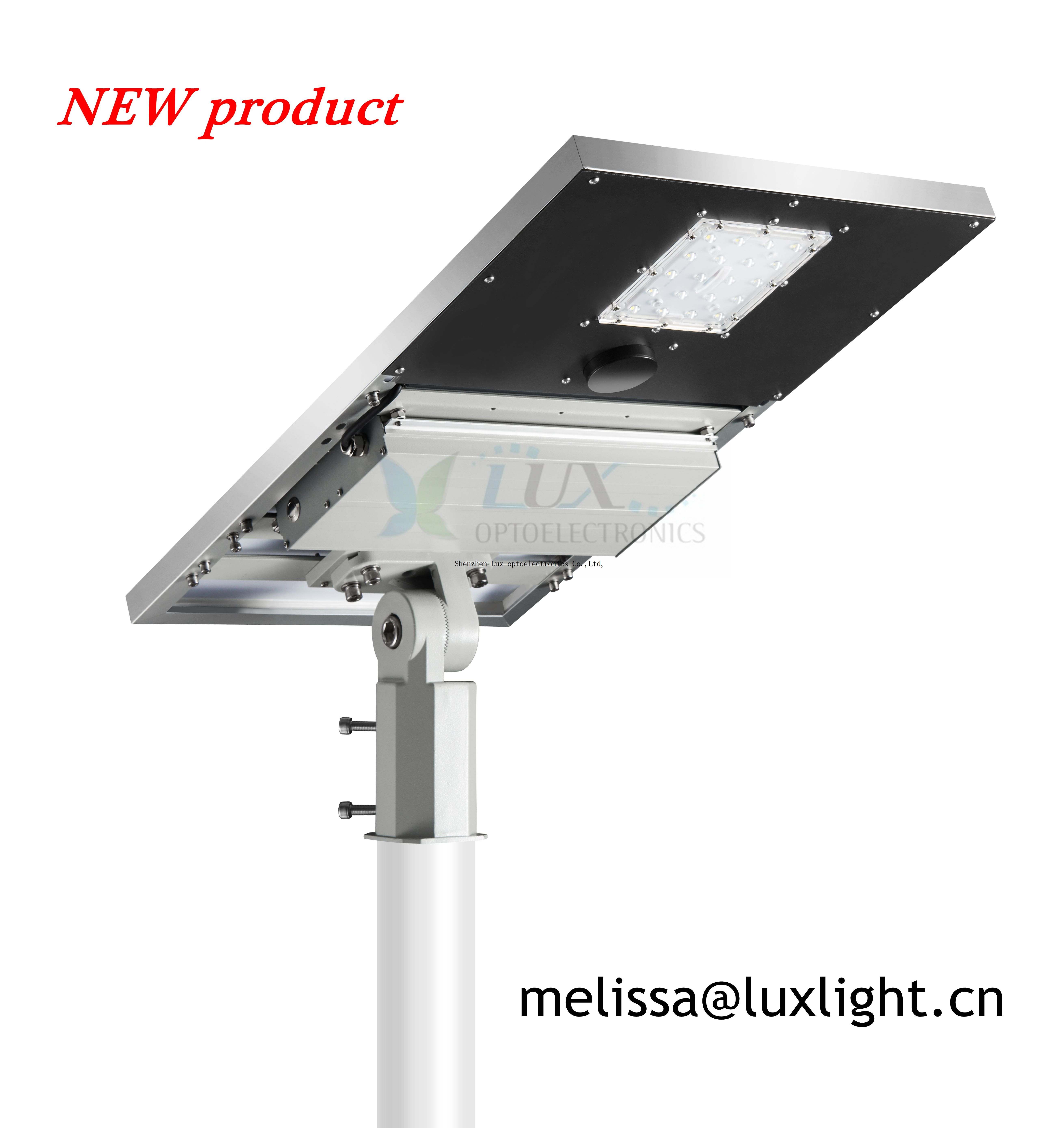 LED all in one solar street light