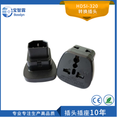 IEC 320 C14