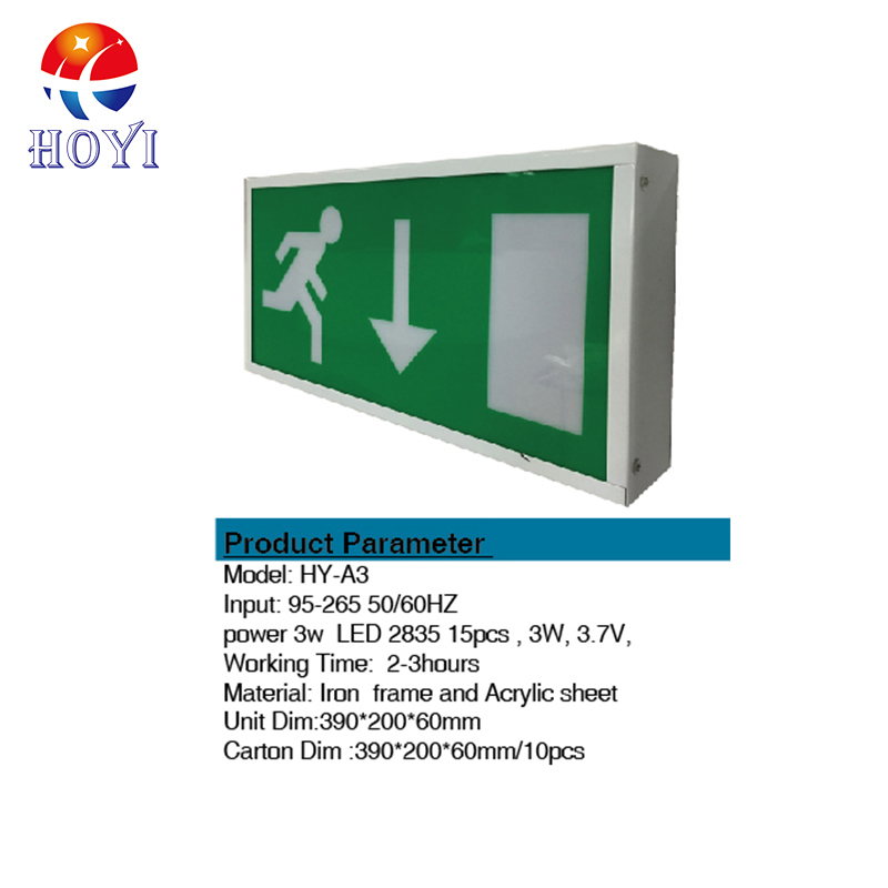 Wall mounted Emergency Sign Light rechargeable