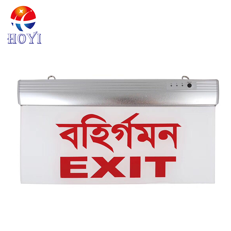 Emergency Exit Sign Light Pending Acrylic sign light