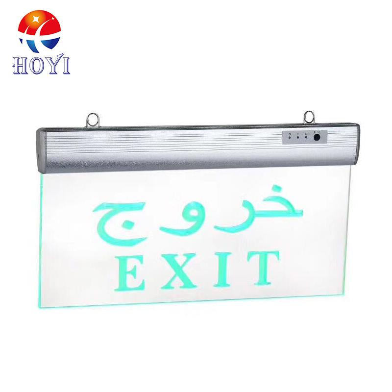 Emergency Exit Sign Light LED light pending mounted