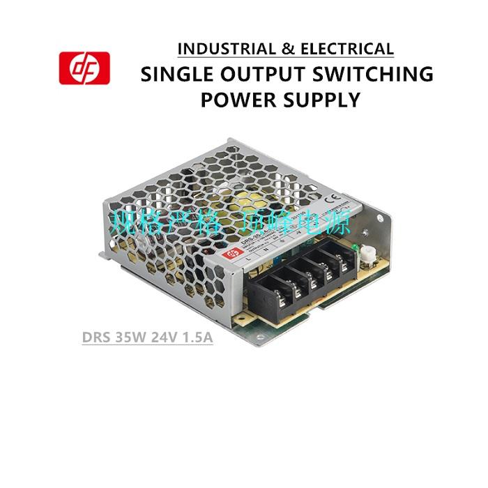 Slim indoor industrial model DRS(LRS-24V35W)
