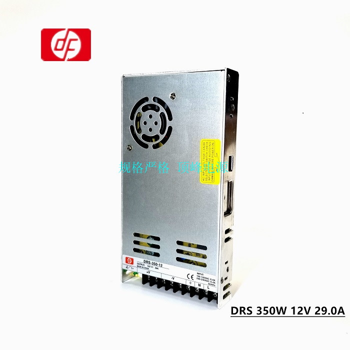 Slim indoor industrial model DRS-12V 350W 29.1A
