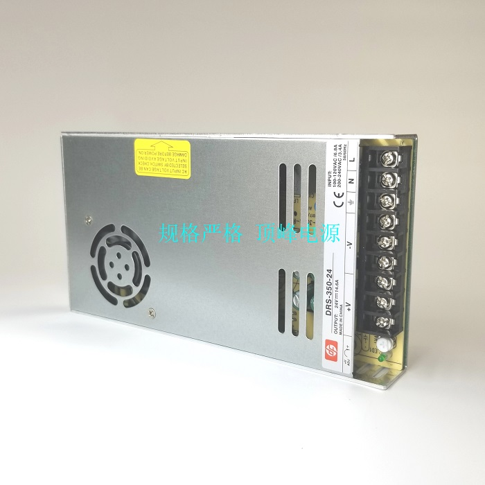 Slim indoor industrial model DRS(LRS-24V350W)