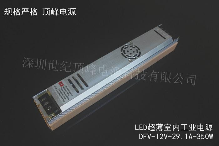 Ultra thin power supply for light box DFV-12V350W