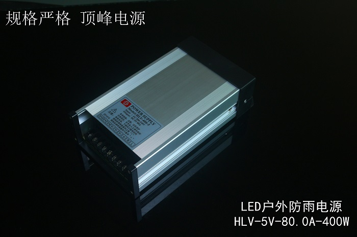 Rainproof outdoor power supply HLV-5V80A 400w