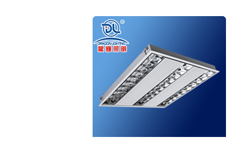 Best Sellers Double Parabolic Grille Light Led