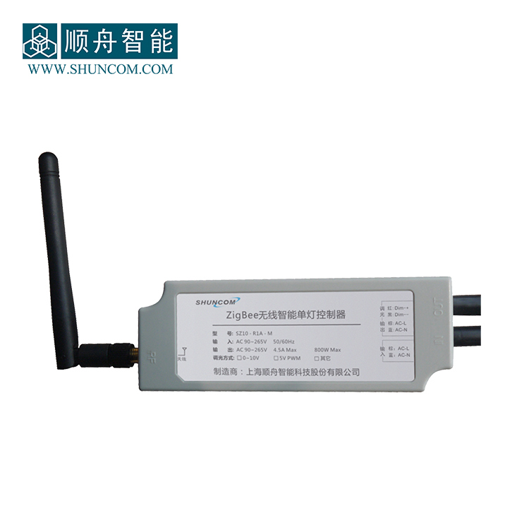 Programmable automatic zigbee mode led street light controller