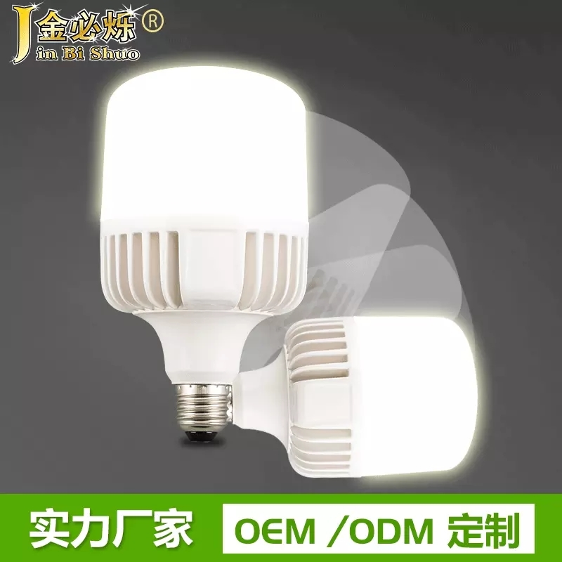 Die-casting aluminum bulb lamp l high-power energy-saving bulb factory lighting led bulb