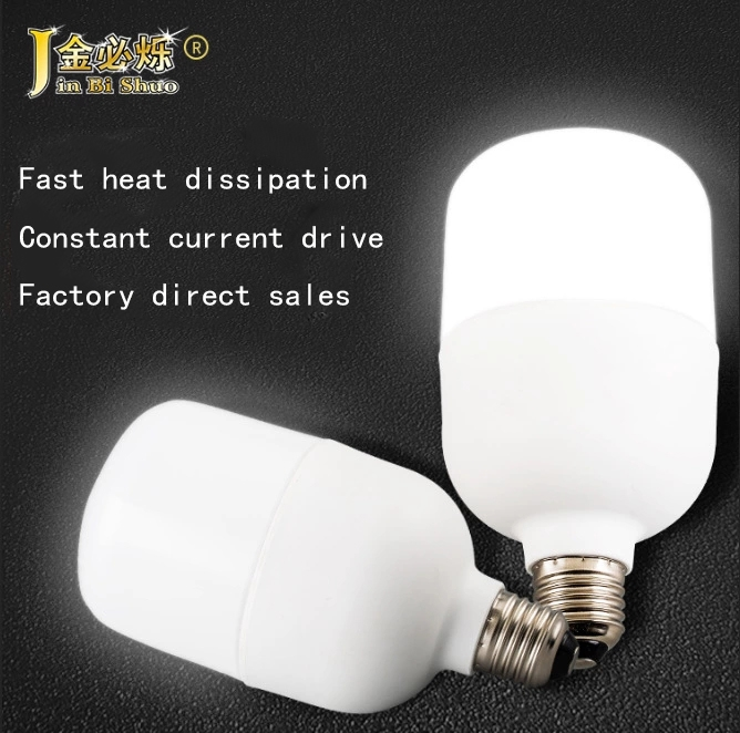 Cyclone plastic bag aluminum bulb lamp Energy-saving LED indoor bulb lamp