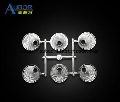 LED reflector CUP