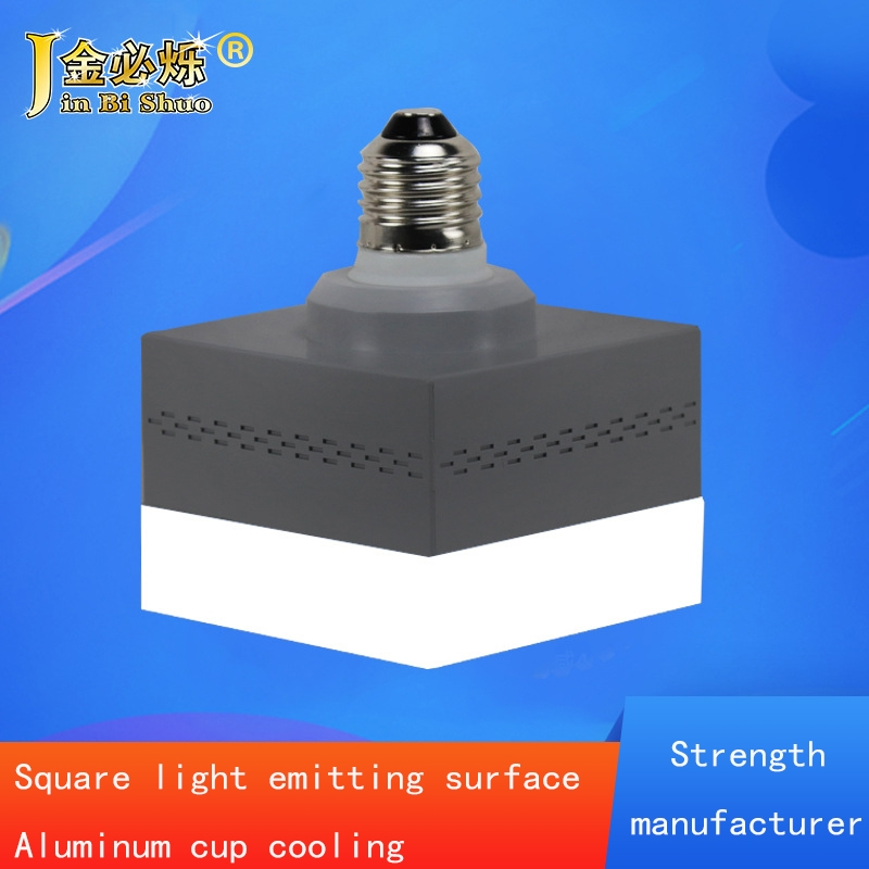 New led high power bulb lamp pc lampshade 5w9w home square bulb e27 indoor lighting bulb