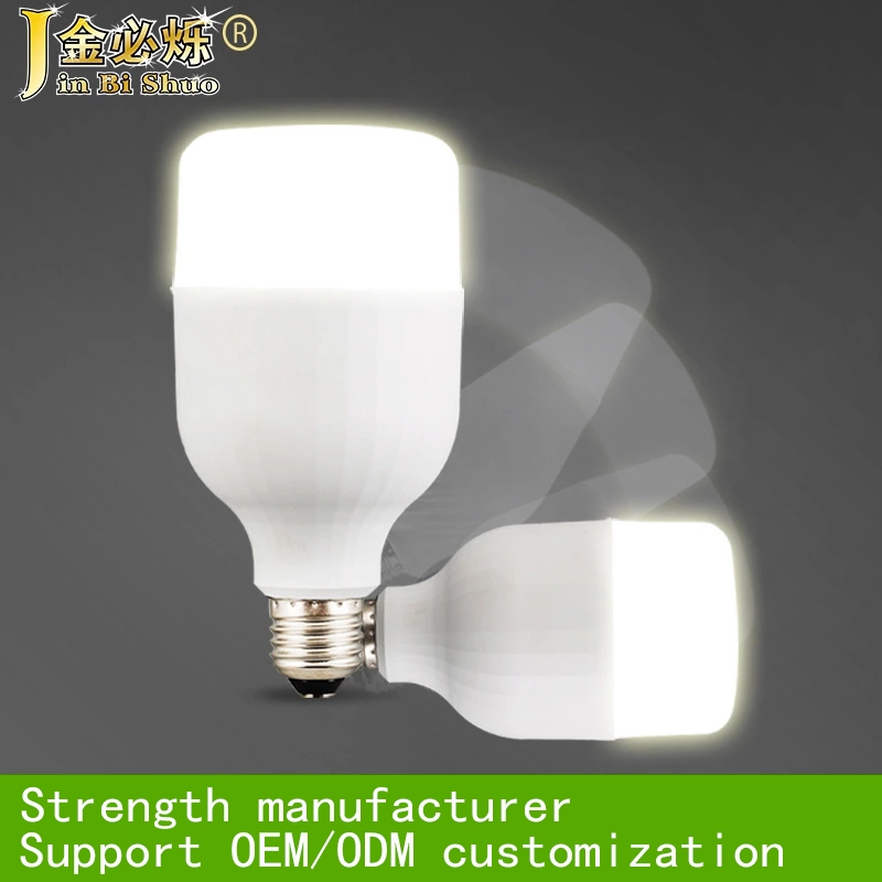 Household energy saving bulb bright bulbs LED bulb bulb wholesale