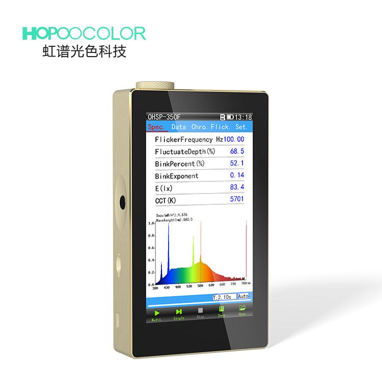 Portable Flicker Spectrum spectrometer