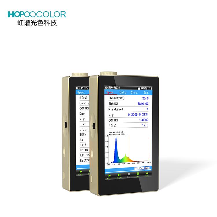 Portable Blue Light Hazard Test Spectrum Analyzer