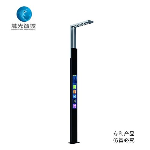 LED multi-function smart streetlight-FUTURE