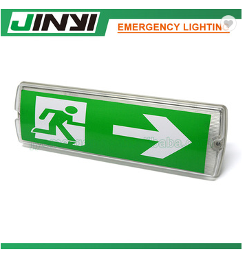 8W Rechargeable plastic exit box fire exit sign emergency lighting box