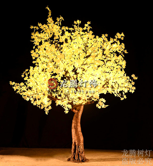 2.8m most popular led maple trees
