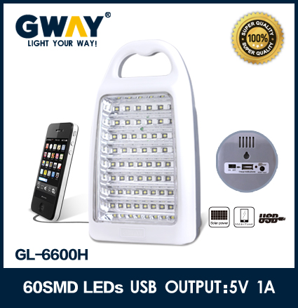 60smd led emergency light with transformer charging 6V 4AH battery
