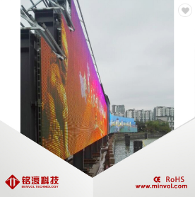 led display p25 mesh screen led outdoors transparent facade lighting