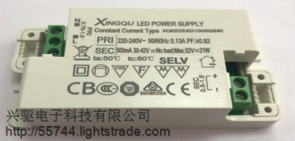 XQKEDH015S0300NR profesional manufacturer of LED ighting alve power