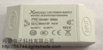 XQKEDH003S0150NS profesional manufacturer of LED ighting alve power