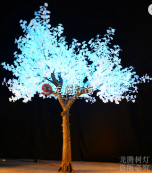 Longteng 4m colorful simulation tree lights for event and wedding decoration