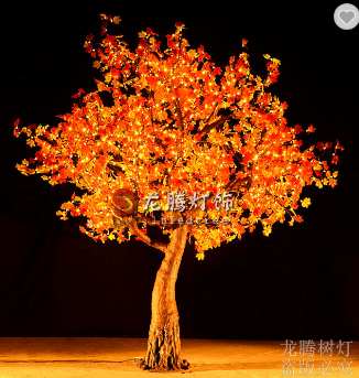 Outdoor wholesale low voltage party decoration led christmas tree light