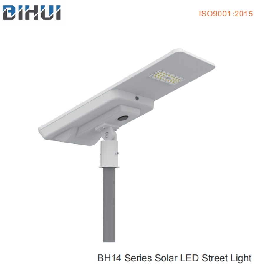 2019 New model factory project 60W LED all in one Solar led street light for outdoor lighting