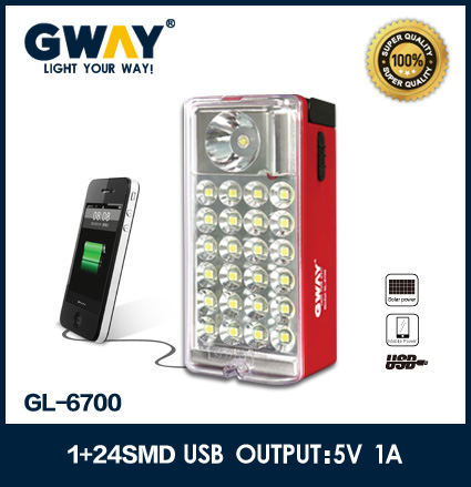 New product 1 spotlight+24 smd led rechargeable emergency light lamp with mobile phone charger