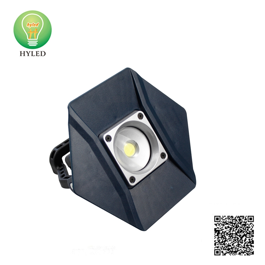 10W COB Charging work light & 10W Rechargeable LED work light