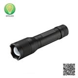 Aluminium material 20W LED flashlight