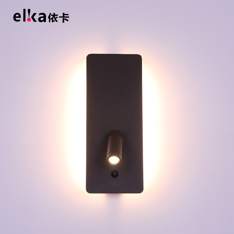 Elka Led Wall Lights Indoor Modern Lamp Home Decorative