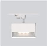 Astra Series Indoor Track Light Ceiling Lights