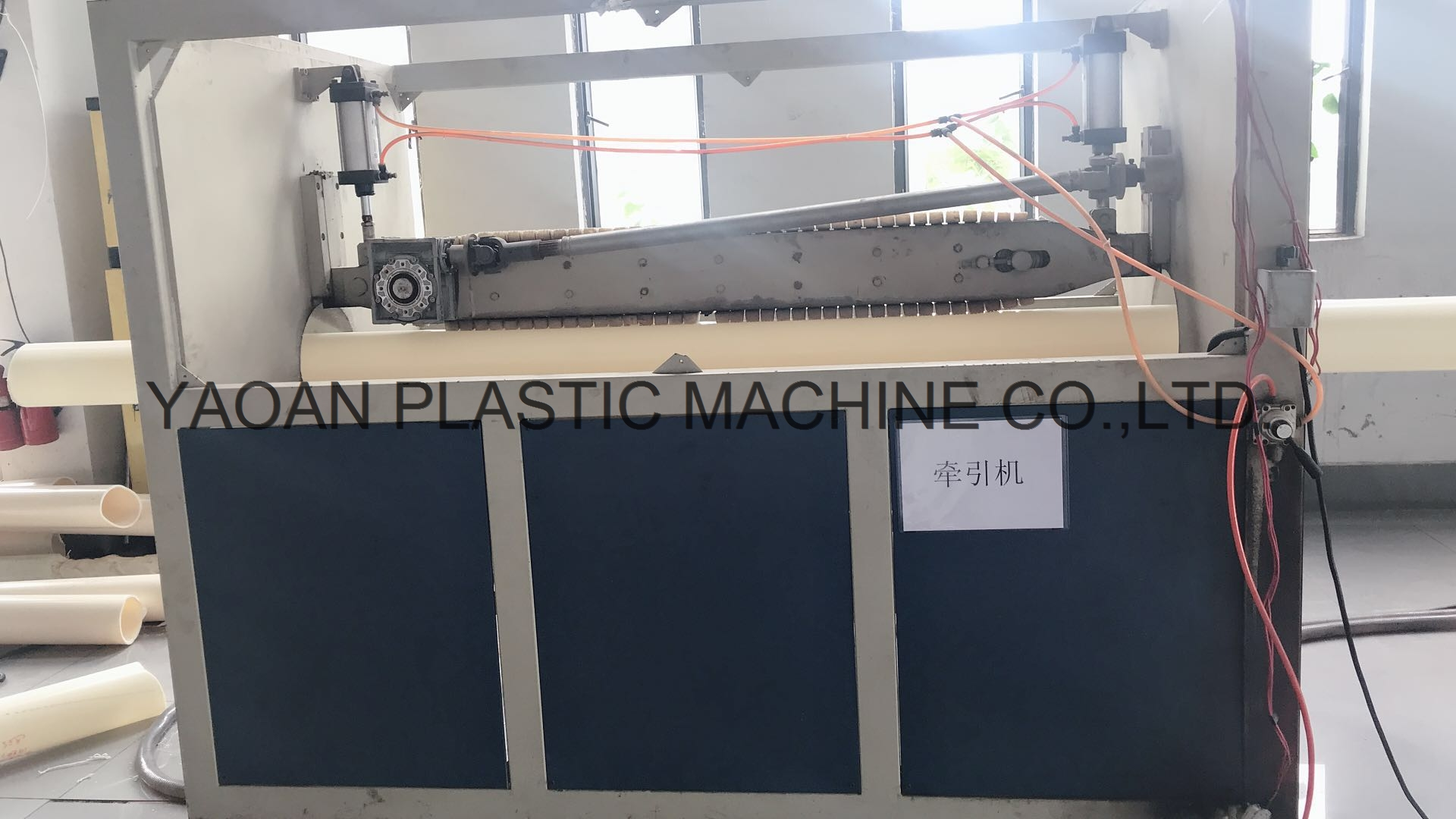 Large caliber ABS abnormal pipe extrusion line