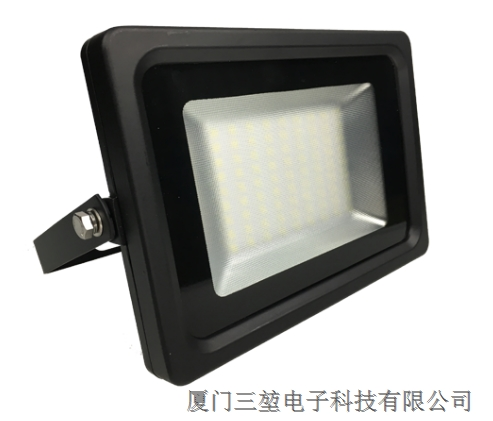 Sankun Flood light SK1