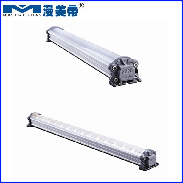 LED Wall Washer 5W 8W 15W monochrome